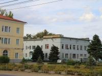 Волгоград, улица Бахтурова. офисное здание