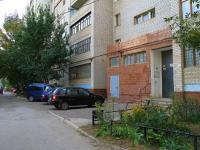 Волгоград, Гагринская ул, дом 1