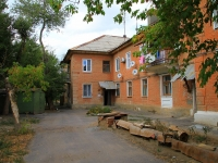 Волгоград, улица Гагринская, дом 2. многоквартирный дом