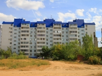 Волгоград, улица Гагринская, дом 5. многоквартирный дом
