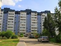 Volgograd, st Gagrinskaya, house 9. Apartment house
