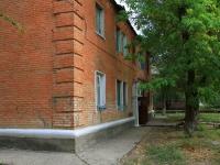 Волгоград, улица Гагринская, дом 12. многоквартирный дом