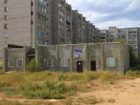 Волгоград, улица Гагринская, дом 16. многофункциональное здание