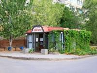 Волгоград, улица Гагринская. магазин