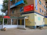 Волгоград, улица Гремячинская, дом 3. многоквартирный дом