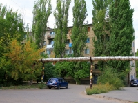 Волгоград, улица Гремячинская, дом 14. многоквартирный дом