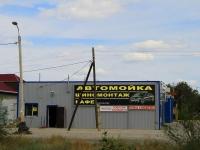 Волгоград, улица Гремячинская, дом 31. бытовой сервис (услуги)