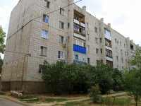 Волгоград, улица Зерноградская, дом 3. многоквартирный дом