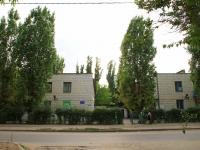 Волгоград, улица Российская, дом 3А. детский сад №285, Светлячок