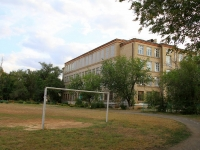 Волгоград, улица Российская, дом 8. школа №118