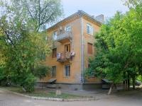 Волгоград, улица Саушинская, дом 20. многоквартирный дом