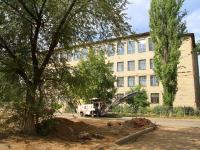 Волгоград, улица Саушинская, дом 22. школа №113