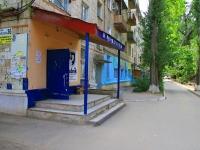 Волгоград, улица Саушинская, дом 36. многоквартирный дом