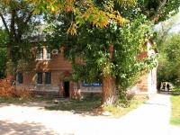 Волгоград, улица Светлоярская, дом 56. многоквартирный дом