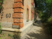 Волгоград, улица Светлоярская, дом 60. многоквартирный дом