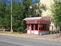 Волгоград, улица Академическая. магазин