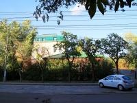 Волгоград, улица Академическая, дом 6. офисное здание