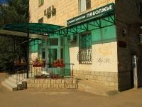 Волгоград, улица Академическая, дом 7. многоквартирный дом