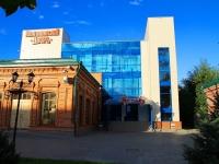 """Волгоград, улица Академическая, дом 8. ресторан """"Княгининский Дворъ"""""""