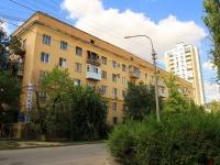 Волгоград, улица Академическая, дом 9. многоквартирный дом