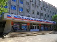 Volgograd, st Barrikadnaya, house 1Д. school