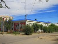 Волгоград, улица Баррикадная, дом 4. офисное здание