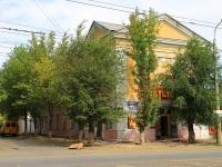 Волгоград, улица Баррикадная, дом 8. офисное здание