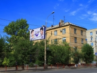 Волгоград, улица Баррикадная, дом 11. многоквартирный дом