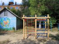 Волгоград, улица Баррикадная, дом 11А. общественная организация Центр творческой молодежи