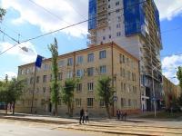 Волгоград, улица Баррикадная, дом 17. офисное здание