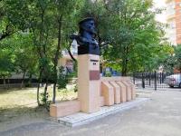 Volgograd, st Barrikadnaya. monument