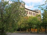 Volgograd, st Sotsialisticheskaya, house 25. office building