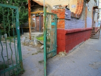 Волгоград, Социалистическая ул, дом 27