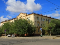 Volgograd, st Sotsialisticheskaya, house 32. law-enforcement authorities