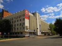 Volgograd, st Sotsialisticheskaya, house 19. office building