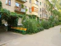 Волгоград, Социалистическая ул, дом 14