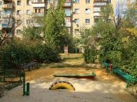 Волгоград, Социалистическая ул, дом 16