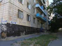 Волгоград, улица Грушевская, дом 5. многоквартирный дом