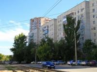 Волгоград, улица Грушевская, дом 9. многоквартирный дом