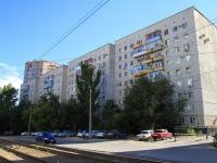 Волгоград, улица Грушевская, дом 11. многоквартирный дом
