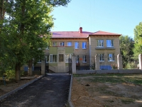Волгоград, улица Пугачёвская, дом 4А. школа творчества