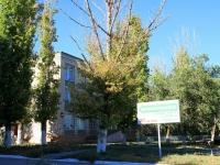 Волгоград, улица Пугачёвская, дом 8. гимназия №5