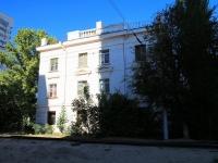 Волгоград, улица Пугачёвская, дом 12. многоквартирный дом