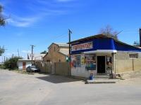 Волгоград, улица Пугачёвская, дом 108. магазин
