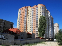Волгоград, улица Изюмская, дом 5. офисное здание