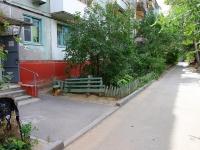 Волгоград, улица Иркутская, дом 4. многоквартирный дом