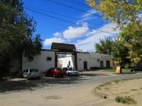 Волгоград, улица Иркутская, дом 19. офисное здание