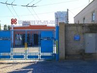 Волгоград, улица КИМ, дом 3. завод (фабрика) ВЭТА, завод по ремонту трамваев и троллейбусов