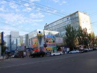 """Волгоград, улица КИМ, дом 7А. торговый центр """"Новый континент"""""""