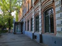 Волгоград, улица КИМ, дом 14. многоквартирный дом